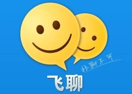 """字节跳动社交产品""""飞聊""""正式上线"""