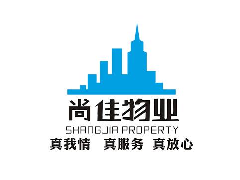 广东物业公司-广东尚佳物业管理有限公司【网站欣赏】