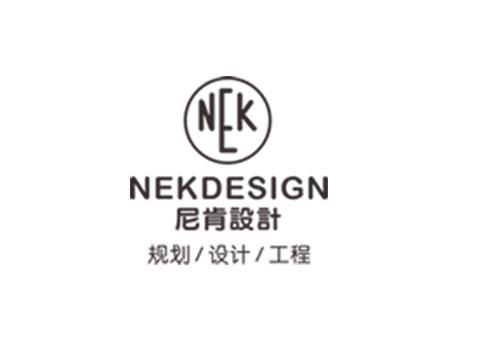 东莞市尼肯装饰设计有限公司【网站欣赏】