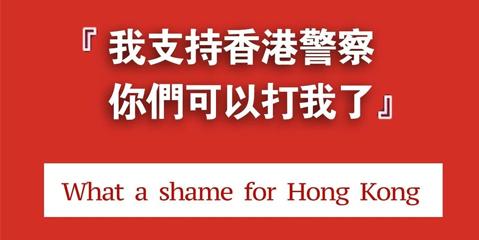 论香港暴力事件:老外都懂的道理,你们为什么不懂?