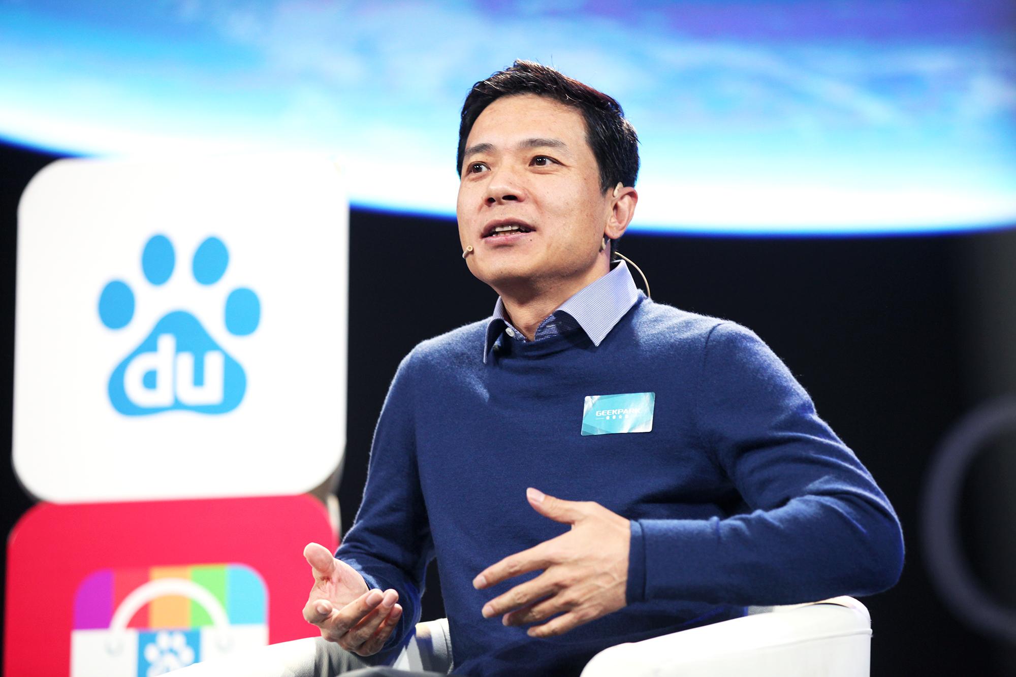 李彦宏内部信:夯实移动基础决胜AI时代,将有可能重新站上行业之巅