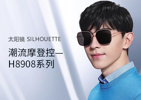 东宝眼镜-东莞眼镜店-东莞配眼镜-始于1984品牌眼镜连锁店【网站欣赏】