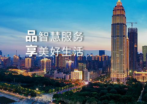 深圳物业公司-深圳市绿清物业发展有限公司【网站欣赏】