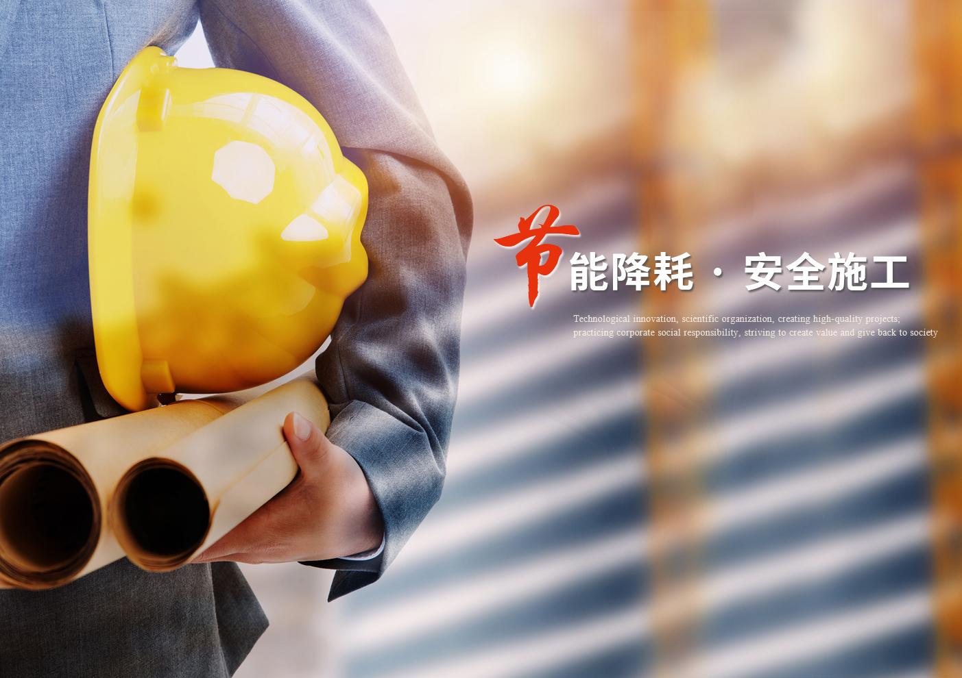 广东建筑公司-建筑工程施工总承包壹级-广东润昌建设工程有限公司【网站欣赏】
