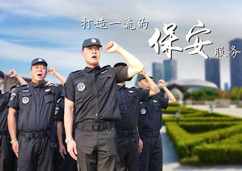 深圳保安公司-深圳保安加盟合作-龙翔保安【网站欣赏】
