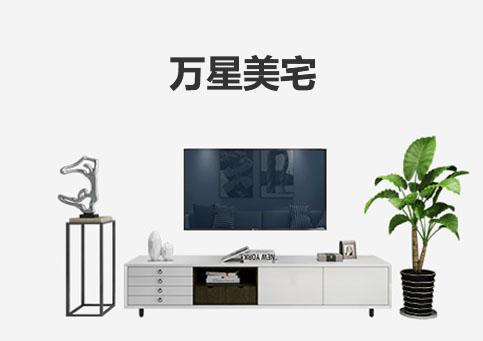 吉林装修设计-新房装修案例-整屋装修网站【网站欣赏】
