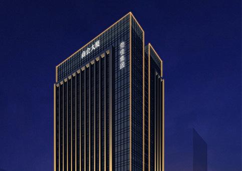 东莞资产运营商-地产开发-莞佳集团网站【网站欣赏】