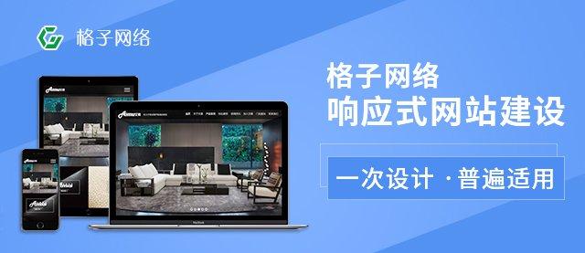 东莞企业电子商务网站建设需要注意哪些问题?