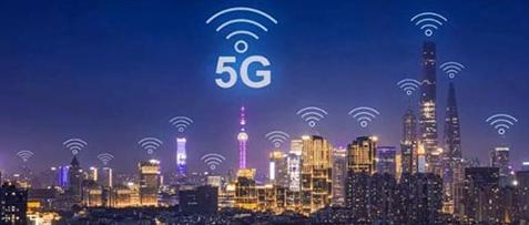 东莞格子网络:5G的到来给传统的网站建设行业造成什么影响