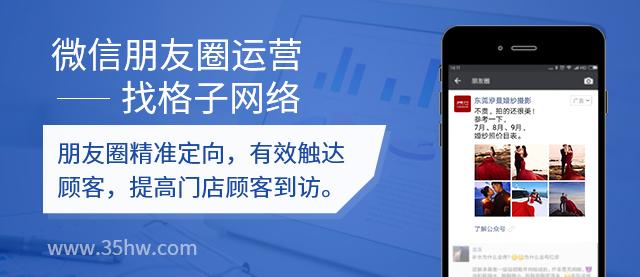 微信公众号运营活动的重要性你知道吗?