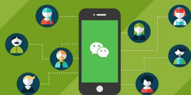 微信公众号运营前期应该掌握的哪些技巧?