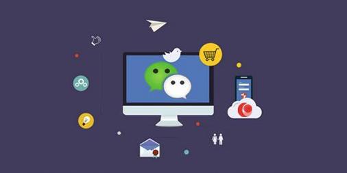 东莞格子网络:小程序推广运营不佳应该如何解决?