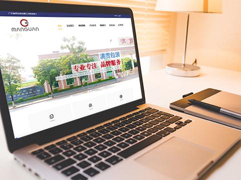 东莞网站建设:刚入行怎么做好网页设计?