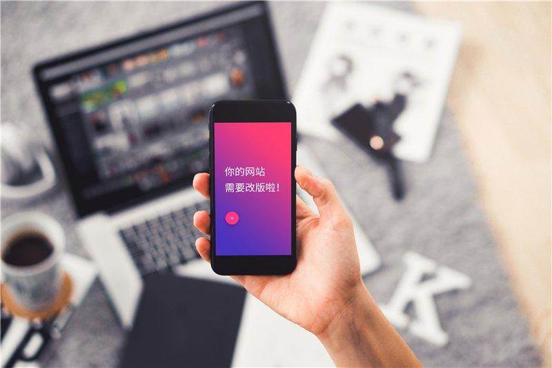 东莞网站设计如何提高品牌价值